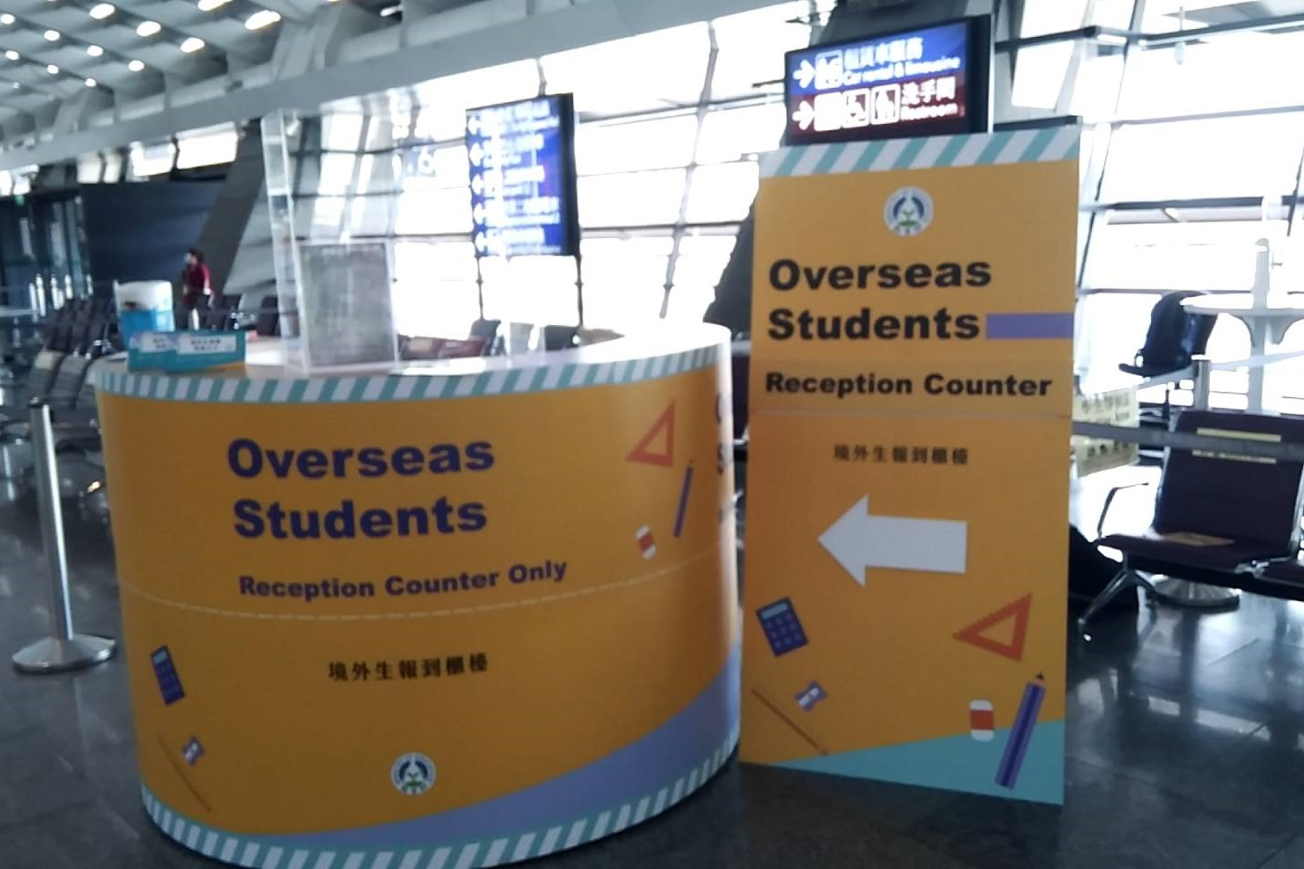 Pandemic Prevention at the Taoyuan International Airport(Open new window)