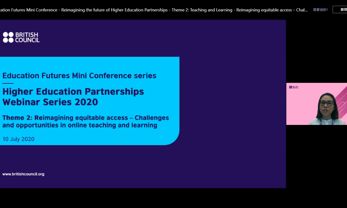 Higher Education Partnership Webinar 2020(Open new window)