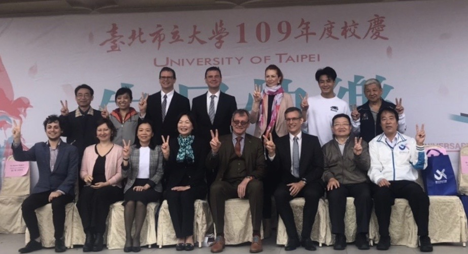 University of Taipei 125th Anniversary